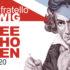 """""""Nostro fratello Ludwig"""": l'omaggio a Beethoven della Fondazione Paolo Grassi nel 250° anniversario della nascita"""